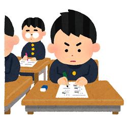 大学受験 試験本番.png